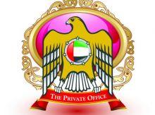 uae_logo